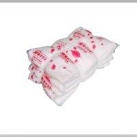 綿オムツ地ウエス【検針済】 10kg梱包(2kg×5袋)